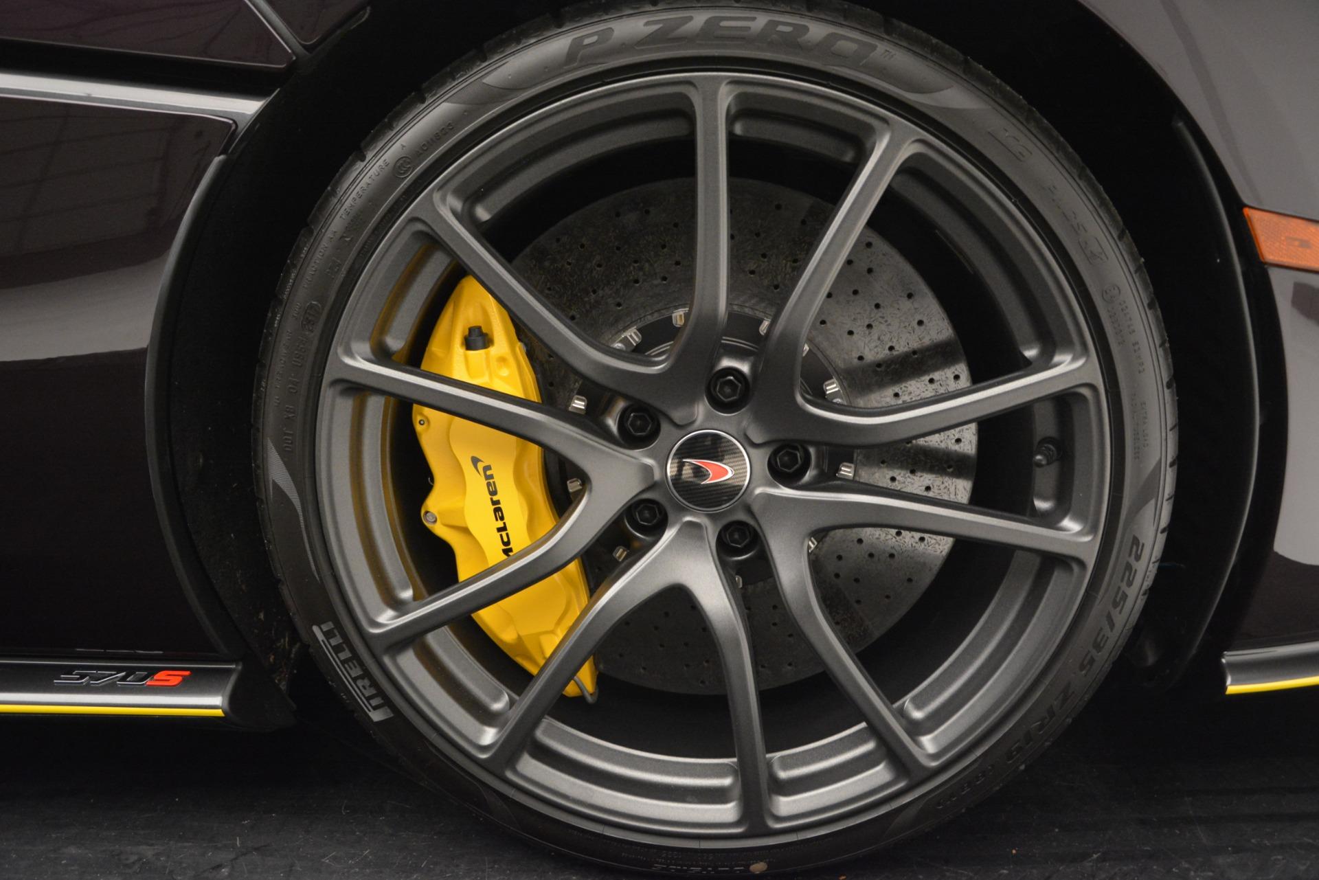 Used 2018 McLaren 570S    Greenwich, CT